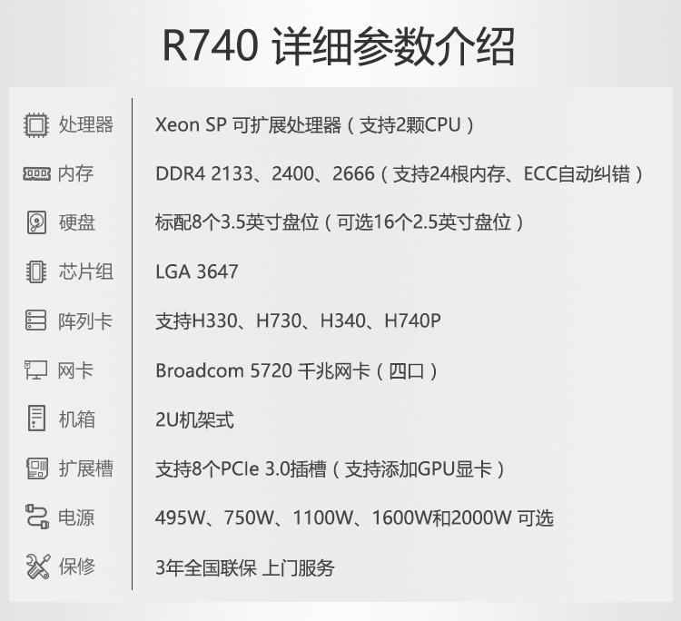 R740_02.jpg