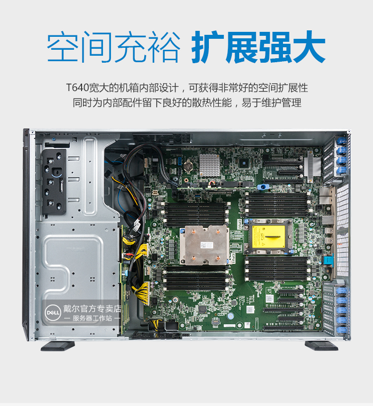 T640-蔚蓝详情_04.jpg