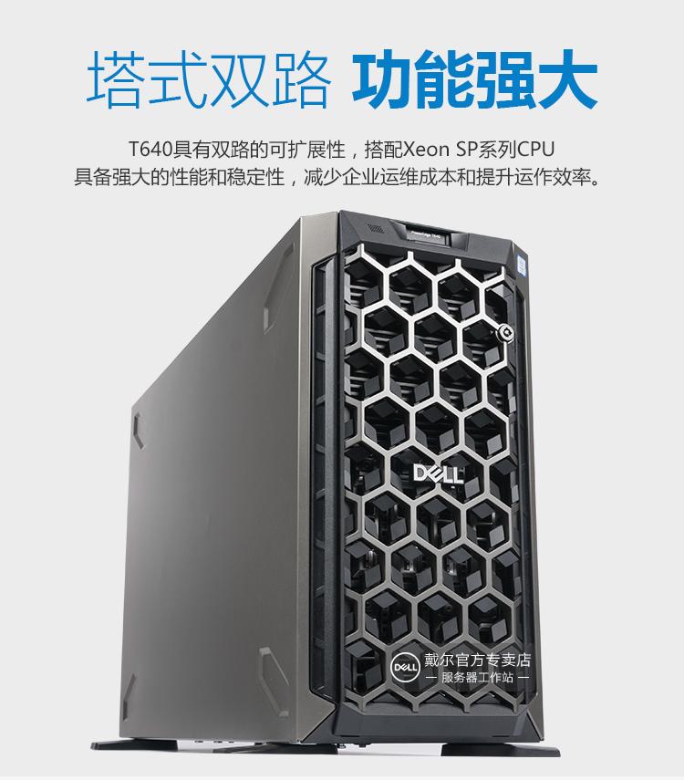 T640-蔚蓝详情_01.jpg