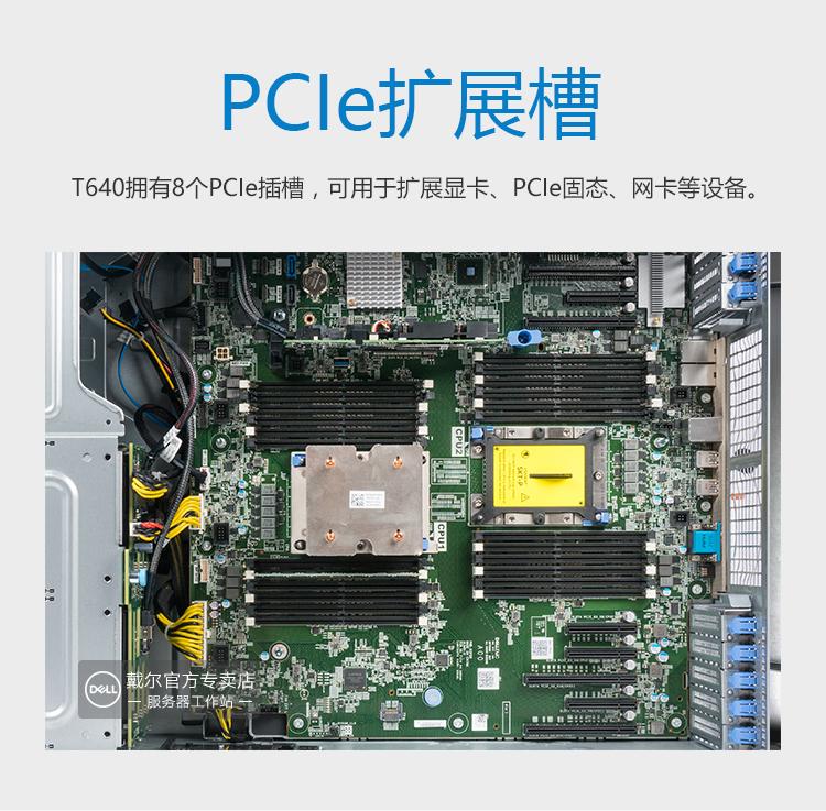 T640-蔚蓝详情_08.jpg