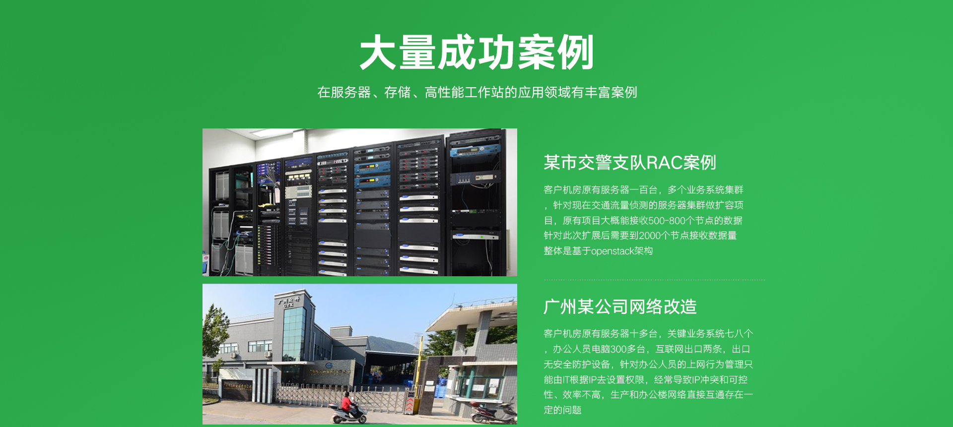 公司介绍-二级页面_12.jpg